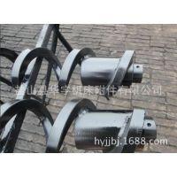 《华宇》厂家供应螺旋叶片 100-38-100 排屑螺旋叶片 带内管螺旋叶片