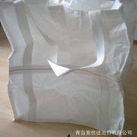 供内蒙古集装袋 承重大 尺寸定做 可防止紫外线照射