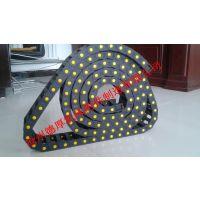 沧州德厚专业生产涂装设备专用塑料拖链 尼龙拖链