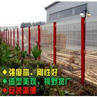 厂区场地护栏网 单位围墙栅栏 彩色浸塑栅栏
