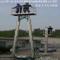 河南郑州厂家包邮常规现货铝合金式升降机 移动高空作业平台