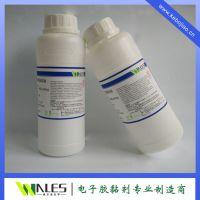 免烘烤纳米防指纹油/威尔思化学WRS-AF013