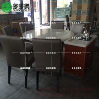 哪里可以订做茶餐厅餐桌 泡茶餐桌 大理石桌椅 多多乐家具