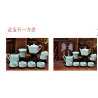 供应茶具可定制LOGO商务礼品