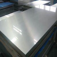 42crmo钢板 规格齐全 厂家直销 钢板