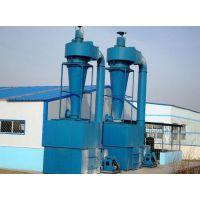 干式高效除尘器XNX型旋风除尘器 机械厂除尘器