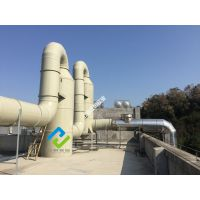 沥青烟气废气处理设备沥青卷材厂废气处理
