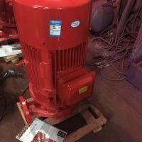 恒压切线泵XBD3/40-SLH单级消防泵XBD4/40-SLH喷淋泵消火栓泵带配电箱