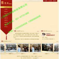 松江九亭做网站公司 网站建设 企业型网站制作价格体系
