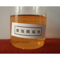 郑州循环水阻垢剂厂家-15713848808