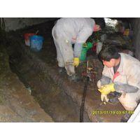 东方牌纳美微分子专治地下室渗漏堵漏工程
