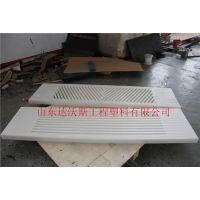 山东达沃斯专业生产超高聚乙烯 造纸吸水箱面板