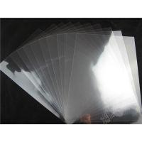 高透明双面胶,超透明双面胶,3D双面胶,PET双面胶,玻璃双面胶,全透明双面胶