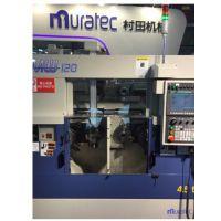 日本村田muratec公司CCMT上展出平行双轴数控车床