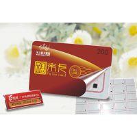 广州高品质智能卡厂家|IC制作|IC卡印刷|IC卡设计制作批发
