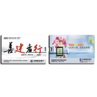 杭州金属U盘/礼品U盘/创意U盘印刷、个性化LOGO印刷、固化广告