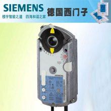 GEB331.1E西门子风阀执行器,15Nm