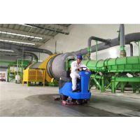 烟台洗地机|车间地面洗地机(图)|嘉得力gt55洗地机