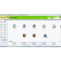 供应用友T1商贸宝批发零售版进销存软件