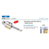 BIG/大昭和刀柄高精度加工液压刀柄 大径低速切削强力铣刀柄