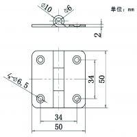 凯陆 304不锈钢合页 铰链 工业门铰链 高端设备合页 电柜箱合页 50*50*3mm厚