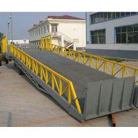 8吨液压登车桥,福建液压登车桥,霸力专业生产