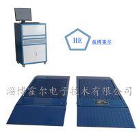 平板式四位一体检测线-霍尔电子,价格优惠