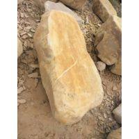 广东平面石批发 平面石厂家 踏步石价格批发 园林石