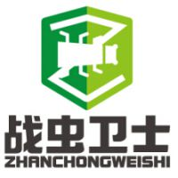 湖南战虫环境科技有限公司