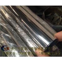 四方304不锈钢薄壁饮用水管15.88x0.8工业管