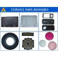 塑料热熔压接单头超声波热熔机/塑胶件熔接热熔机供应商价格优惠协和