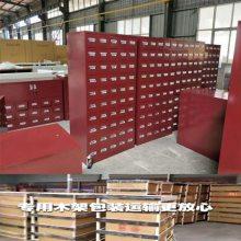 广西药房专用57斗中药柜定做不锈钢中药厨柜价格 采用201板材制作