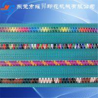 YS耀昇各种拉链、织带数码印花加工