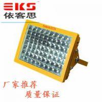 依客思畅销CCD97-M100W防爆免维护节能照明灯(马路灯)