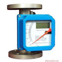 金属管浮子流量计 微流量液体专测4~20mA输出