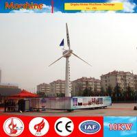 10kw小中型微风直驱三相永磁交流高性能家用工业用风力发电机组