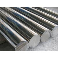 进口白铜带 日本三菱C7521白铜带 进口三菱铜线材质