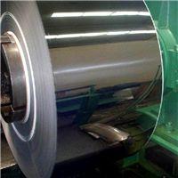 现货供应环保316高弹性不锈钢带 无磁不锈钢带 规格齐全 厂家直销