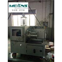 供应MSG-KM30砂磨机 ,MEANS合金卧式砂磨机