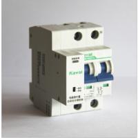 预付费电表2P断路器 费控智能电能表外置断路器 科宇电器