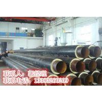瓦房店厂家供应钢套钢直埋保温管埋地保温管道