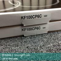 K17020CP0 K17020CPO kaydon薄壁轴承