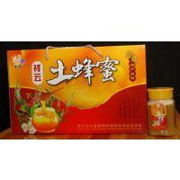 云南大理辉宏特产祥云土蜂蜜500克/瓶