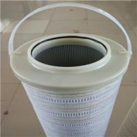 折叠式反渗透保安过滤器滤芯HC0171FKP16H