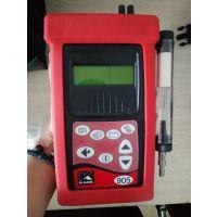 KM905 英国凯恩KANE905 手持式烟气分析仪