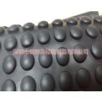 中国喇叭网 海绵垫海棉垫 麦拉片类型供货商