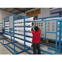 山东水处理设备,反渗透设备生产厂家,请咨询博采水务