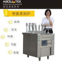 WA-01电磁煮面粉炉商用全自动升降六头智能煮面粉机钜兆ASOUTEK厂家批发