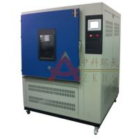 QL-225臭氧老化试验箱+北京优质厂家