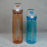 供应新款750ML大容量运动水壶便携带盖吸管水杯